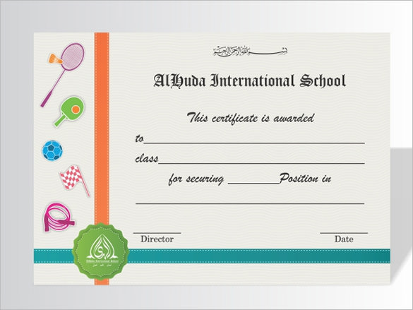 achievement certificate templates certificate template downloads